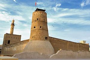 Dubaj Múzeum