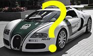 Dubaji rendőrség Bugatti Veyron
