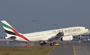 emirates dubaj budapest járat