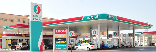 Dubaji benzinkút