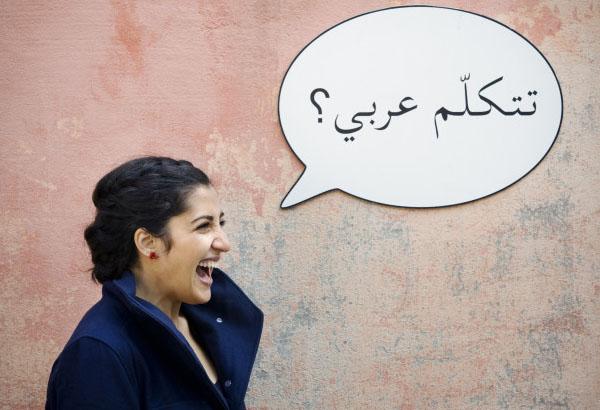 arab szavak