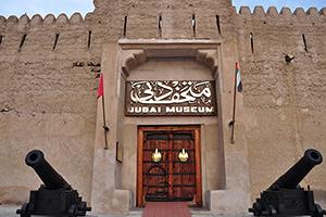 dubai múzeum
